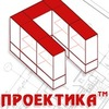 Торговое оборудование www.proektika.com