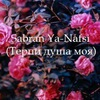 Sabran-Ya Nafsi
