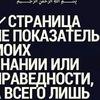 Зухра Черкасская
