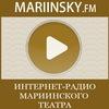 MARIINSKY.FM интернет-радио Мариинского театра