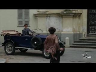 Тайны Борго Ларичи / I Segreti di Borgo Larici (2014) 4 серия озвучка ViruseProject