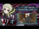 Tokyo Ghoul JAIL (игра на PSVita) - PV1