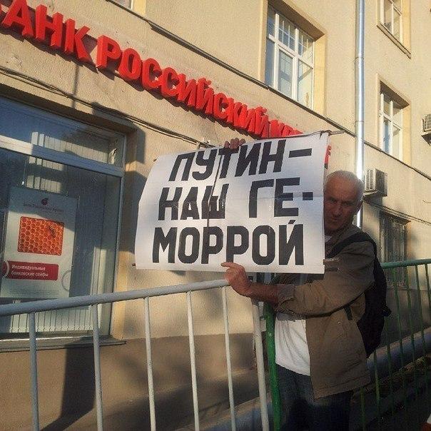 Риск прекращения Россией транзита газа через Украину составляет 70%, - Коболев - Цензор.НЕТ 4157