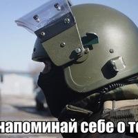 Аватар Алексея Обрамяна