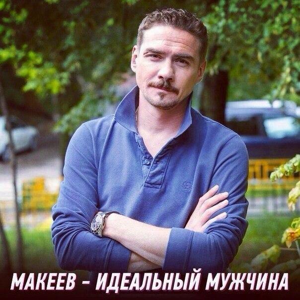 молодежка 2 сезон 35 серия