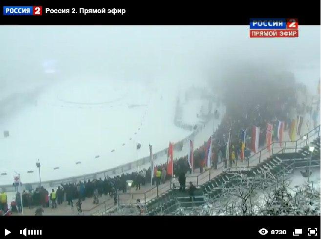 смотреть россия 2 онлайнъ: