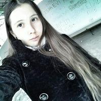 Амина Бахатова