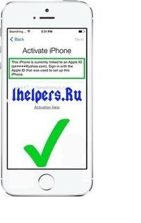 Заработал сервис, позволяющий отвязать Apple ID