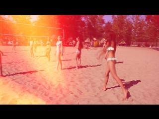 Пляжный волейбол от финалисток конкурса