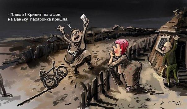 Россия хочет увеличить количество своих представителей в составе миссии ОБСЕ на Донбассе - Цензор.НЕТ 4182