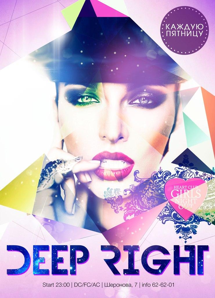 Афиша Хабаровск 16 января / DEEP RIGHT / Heart Club