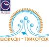 Интернет-магазин Шаркан-трикотаж (ТМ Olsarri)