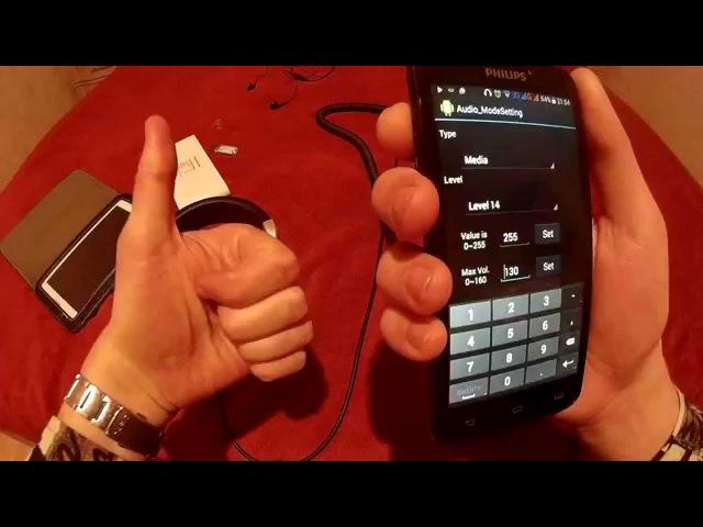 Увеличение громкости наушников на телефонах Philips Xenium v387 w8510 w6610 и т д Инженерное меню