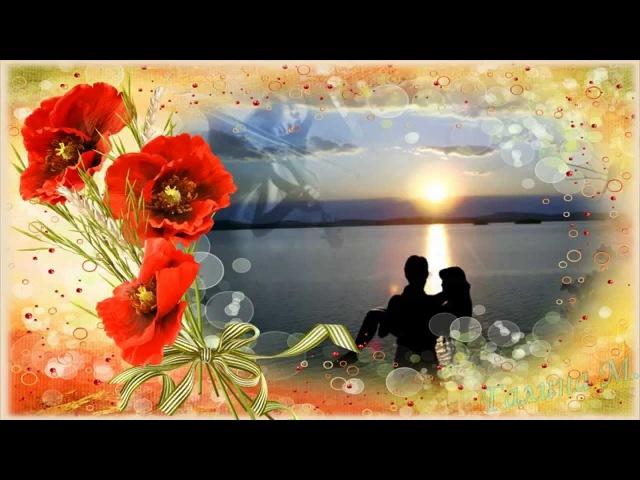 Романтического настроения Фаусто Папетти Дорога в рай