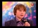 Украина мае талант 2 - Никита Киселев