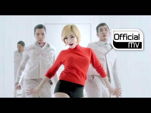 Gain(가인) _ Bloom(피어나) MV кфк