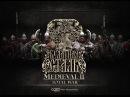 Великая Русь №1 Бессмертная дружина Прохождение игры Medieval 2 Total War