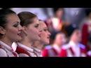 Кубанский казачий хор - Не для меня придёт весна