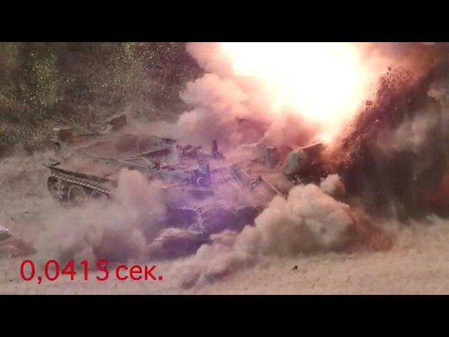 Взрыв мины: как взрываются разные типы мин в замедленой съемке