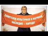 Константин Сёмин - У социализма нет альтернативы