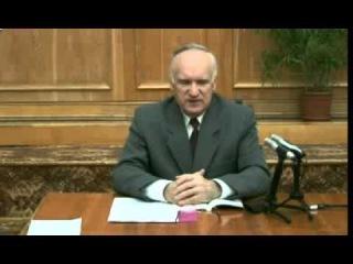 Посмертная жизнь и скрытые силы в человеке - лекция профессора Алексея Ильича Ос...