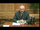 Посмертная жизнь и скрытые силы в человеке лекция профессора Алексея Ильича Осипова