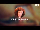 Юлия ЛатынинаКод доступа - Убийство Бориса Немцова