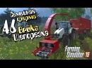 Щепорезка Брукс - ч46 Farming Simulator 2015