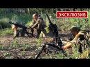 Марьинка. Успешная контратака ополченцев. 18 Эксклюзив
