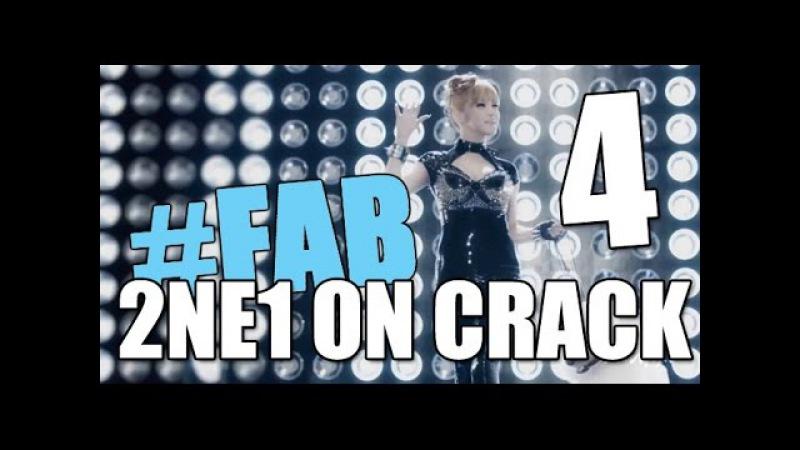 2NE1 On Crack [04]
