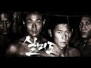 Korean War Movie 2014 - Silmido 2003   Best action movies 2014 full movie english