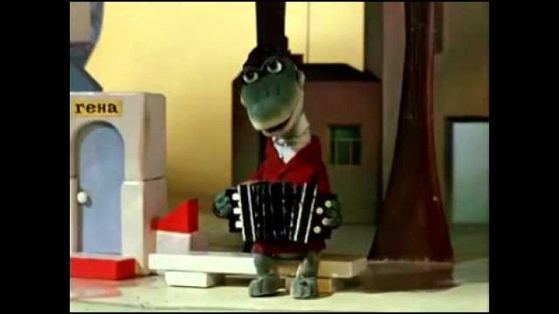 Cheburashka birthday song - Чебурашка С Днем Рождения песни - Пусть бегут неуклюже