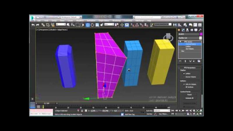 Модификаторы в 3Ds Max. Видеокурс 3Ds Max для архитектурного моделирования