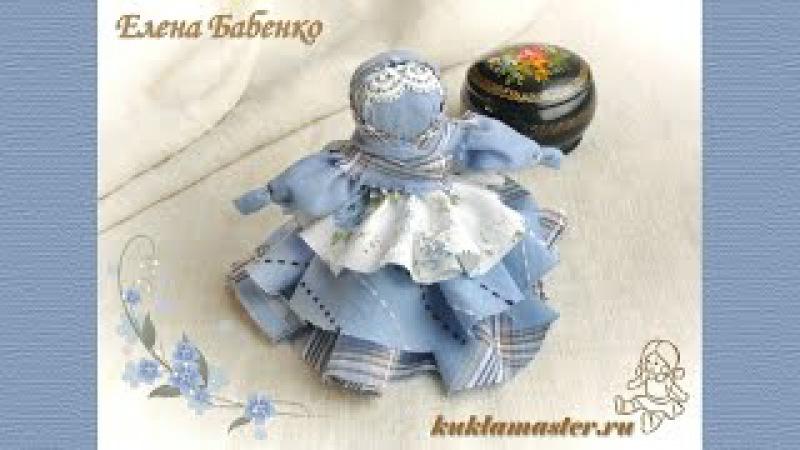 Народная кукла-оберег Колокольчик. Мастер-класс | Folk rag doll-bell Motanka DIY. Tutorial