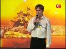 Минута славы на украине позорахах ржачь