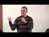 Человек Эпохи Водолея - Ефимов В.А. 16.03.2013