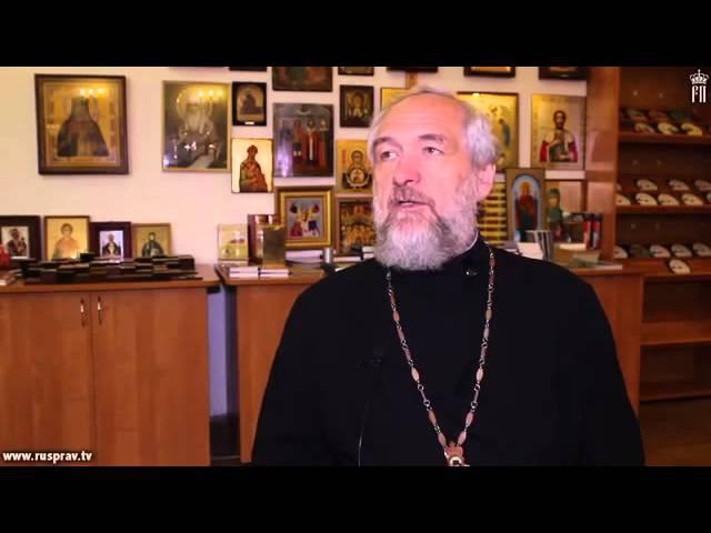 Священник Алексей Мороз Третья мировая война и царство антихриста