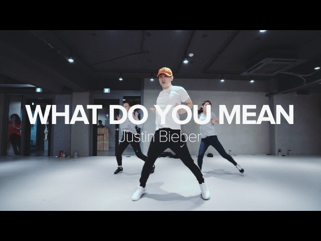 What Do You Mean - Justin Bieber Eunho Kim Choreography
