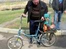 Переделка велосипеда с установкой двигателя от пилы дружба.