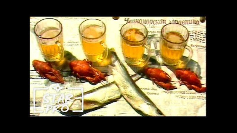 Дюна - Если б было море пива