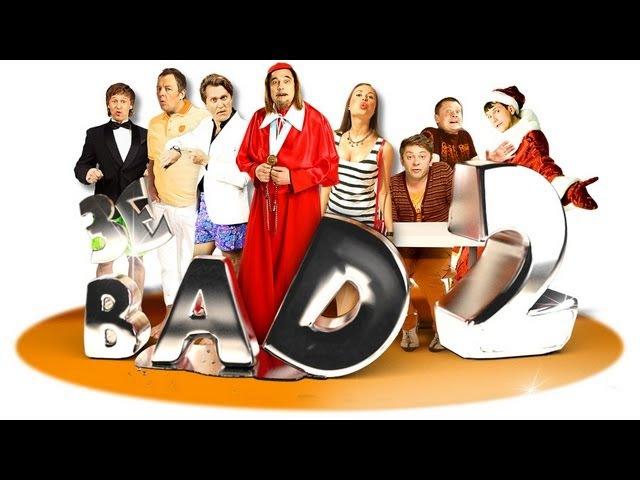 Зе BAD-2 (часть 2) - Уральские пельмени (2013)