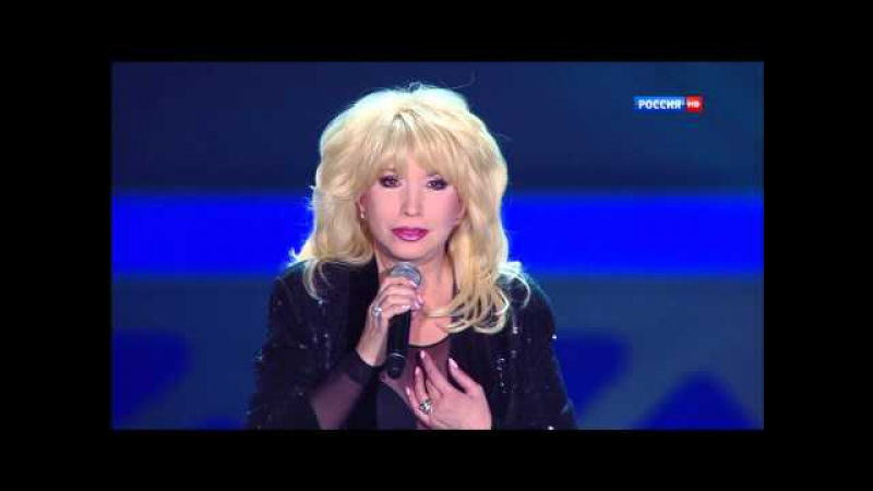 Ирина Аллегрова Вьюга-зима Песня года