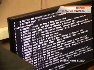 Учитель распространял среди учеников порно со своим участием - Чрезвычайные новости, 16.04