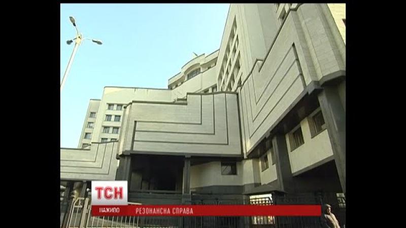 Конституційний суд розпочинає розгляд справи щодо законності люстрації в Україні