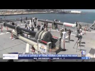NAVY UNVEILS PROTOTYPE RAILGUNS
