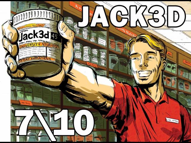 Body Bull - Jack3d