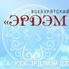 """Всебурятский диктант """"Эрдэм""""-2016 в Иркутске"""