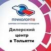 Триколор тв Тольятти (Сызрань / Димитровград)