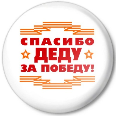 Aleks Aleksandrovich