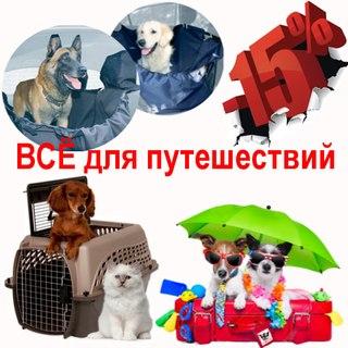 ПетСовет - интернет-зоомагазин, доставка заказов по всей России - Страница 3 Ul3UkrSzeO8